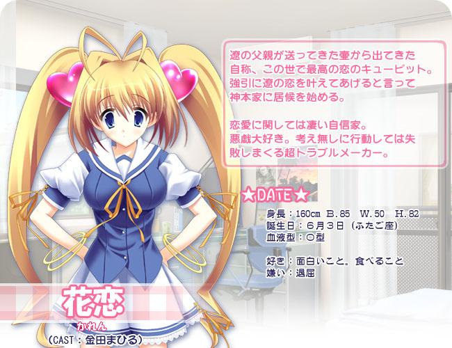http://www.animecharactersdatabase.com/./images/chulips/Karen.jpg