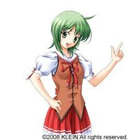 Image of Rina Takahashi