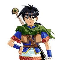 Image of Kakeru