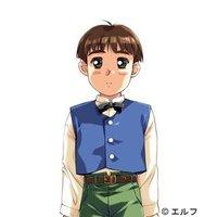 Image of Seiru