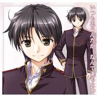 Image of Kohei Hasekura