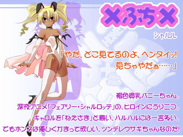 http://www.animecharactersdatabase.com/./images/honeyhoney/Buchi.jpg