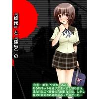 Image of Ami Yazawa