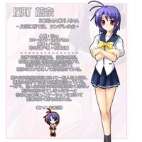 Profile Picture for Aina Sorimachi