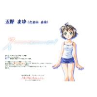 Image of Mayu Tamano
