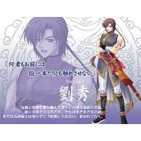 Image of Ryuushu