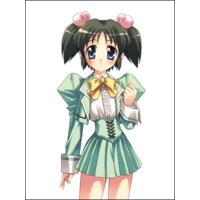 Image of Nadeshiko Imose