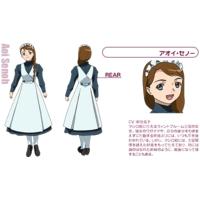 Image of Aoi Senoh