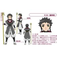 Image of Mikoto