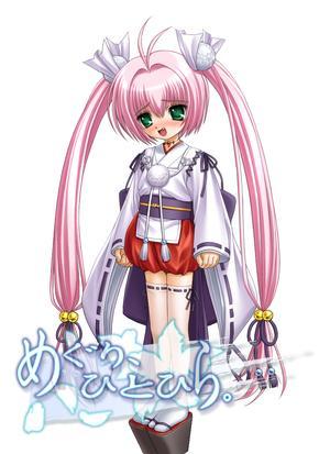 http://www.animecharactersdatabase.com/./images/meguri/Yuenohimenomikoto_Musubino.jpg