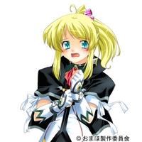 Profile Picture for Supinosa Michiru
