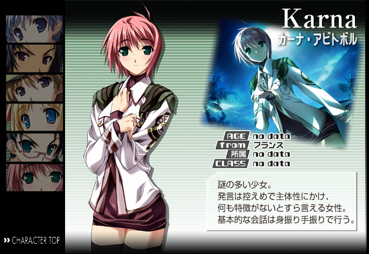 http://www.animecharactersdatabase.com/./images/revellion/Karna.png