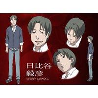 Image of Takehiko Hibiya