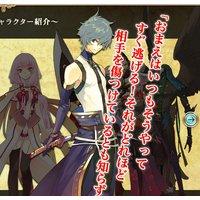 Image of Shizuma