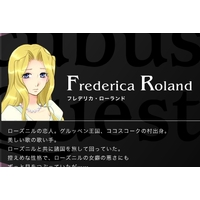 Image of Frederica Roland