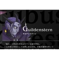 Image of Guildenstern