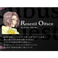 Image of Rosenil Olfsen