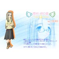 Image of Asuka Yukimura