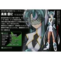 Profile Picture for Kurose Yuki