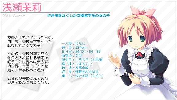 http://www.animecharactersdatabase.com/./images/volumn7/Asase_Man.jpg