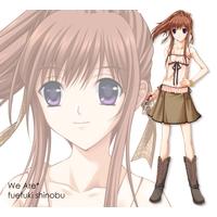 Image of Shinobu Fuefuki