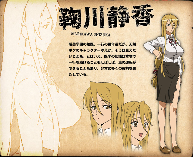 http://www.animecharactersdatabase.com/images/2449/Shizuka_Marikawa.jpg
