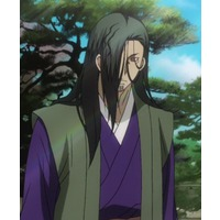 Image of Gyuuki