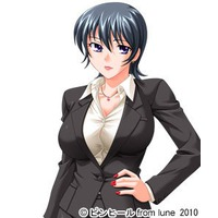 Image of Ayame Horikiri