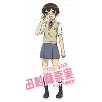 Image of Manami Tamura