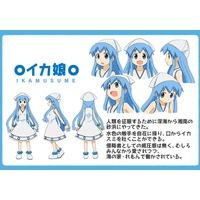 Image of Squid Girl