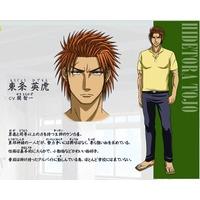 Image of Hidetora Tojo