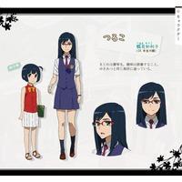 Image of Chiriko Tsurumi