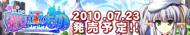 Ano Ko no Shojo wa Ore no Mono -Renkinjutsu de Ano Ko no Shikyuu ni Seieki Chuunyuu-