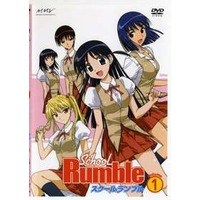Image of School Rumble