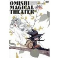 Omishi Magical Theater: Risky Safety Image