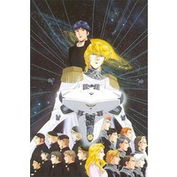 Image of Legend of the Galactic Heroes