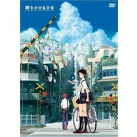 Image of The Girl Who Leapt Through Time