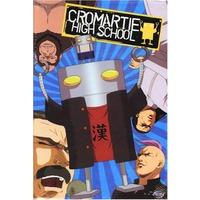Image of Cromartie High School