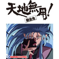 Image of Tenchi Muyo! Bangai-hen: Galaxy Police Mihoshi's Space Adventure