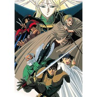 Image of Record of Lodoss War