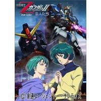 Image of Mobile Suit Zeta Gundam