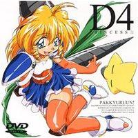 D4 Princess