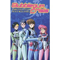Image of Bubblegum Crisis 2033