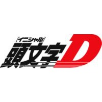 Image of Initial D