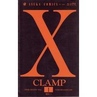 Image of X-1999