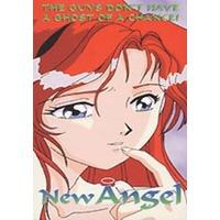 Image of New Angel