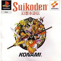 Image of Suikoden
