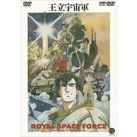 Royal Space Force: The Wings of Honneamise Image
