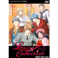 Image of Lovers Collection