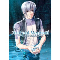 Image of Artificial Mermaid - Silver Chaos II -